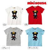 ●【MIKIHOUSE★ミキハウス】キング君プリント半袖Tシャツ【80・90cm】