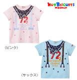 【ミキハウス*MIKIHOUSE】ホットビ☆バンダナプリント半袖Tシャツ【80・90・100・110cm】