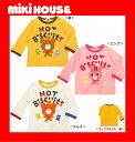 ●メール便送料\160●【ミキハウス*MIKI HOUSE】ホットビ☆ビッグ&プチキャラ☆Tシャツ♪【100・110cm】