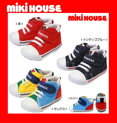 ●大人気●日本製【MIKI HOUSE★ミキハウス】★mロゴ☆キャンバス☆セカンドシュ…