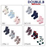 ●【MIKIHOUSE★ダブルB】ローカットソックスパック