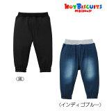 【MIKIHOUSE★ホットビ】ジョガーパンツ【80-130cm】