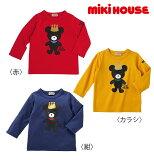 ●【ミキハウス*ダブルB】キングくん長袖Tシャツ【80・90・100・110・120・130cm】