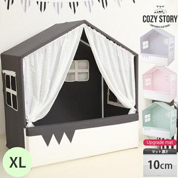 【POINT3倍】キッズベッド ベッドハウス プレイハウス XLサイズ アップグレード 10cm マット付き 子供 赤ちゃん 北欧 屋根 キャノピー 子供部屋 COZY STORY