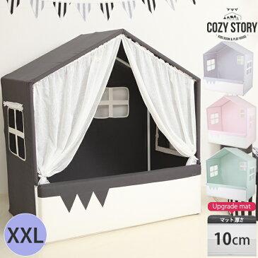 【POINT3倍】キッズベッド ベッドハウス プレイハウス XXLサイズ アップグレード 10cm マット付き 子供 赤ちゃん 北欧 屋根 キャノピー 子供部屋 COZY STORY