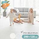 【POINT3倍】ジョイントマット フリーカット ロールマット 200cm×120cm プレイマット ベビー フロアマッ...