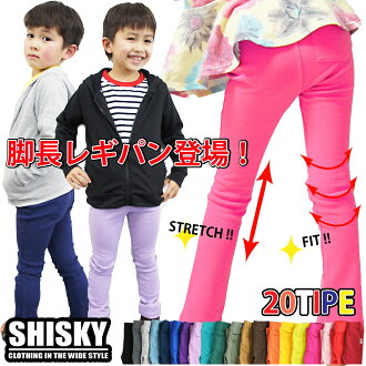 "Marathon limited «» all 20 colors SHISKY ☆ leg straight stretch pants leg pain (courier is 540 Yen will be charged) s fashionable kids Mio""90 cm 100 cm 110 cm 120 cm 130 cm 140"