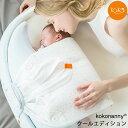 ベビーベッド 3in1 ベビーベット折りたたみ + 親プレイ+ゆりかご besrey ポータブル 通気性良い 収納便利 かや つき 新生児0ヶ月 ~8ヶ月