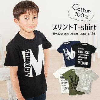 대한민국 어린이의 옷을 선택할 수 있는 11 종 쿨 계 긴 소매 T 셔츠 입고 후 750 엔! 4200 엔 (세금 포함) 이상 구입 (대금 제외) 《 멋쟁이 키즈 미 오 》 100cm 110cm 120cm 130cm