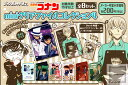 【コンプリート】名探偵コナン miniクリアファイルコレクシ...