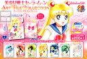 【コンプリート】美少女戦士セーラームーン アートファイルコレクション ★全8種セット