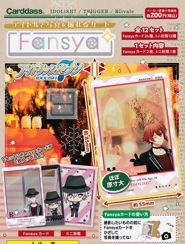 トレーディングカード・テレカ, トレーディングカード  Fansya2 12