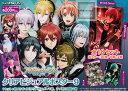 【コンプリート】アイドリッシュセブン クリアビジュアルポスター9 ★全16種セット