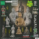 【コンプリート】和の心 仏像コレクション3 ★全6種セット