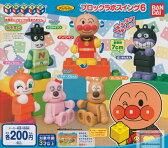 【コンプリート】それいけ!アンパンマン ブロックラボスイング6 ★全6種セット