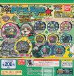【コンプリート】妖怪ウォッチ 妖怪ドリームメダルGP01 ★全10種セット