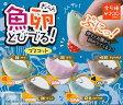 【コンプリート】魚卵 とびでる!マスコット ★全5種セット