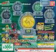 【コンプリート】宇宙戦隊キュウレンジャー キュータマシリーズ キュータマ02 ★全5種セット