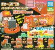 【コンプリート】ディズニーピクサー カーズ3 ハイパー・マックトラック ★全5種セット
