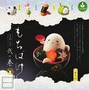 【コンプリート】パンダの穴 もちばけ 弐ノ巻 ★全5種セット
