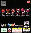 【コンプリート】コレキャラ!仮面ライダー02 ★全6種セット