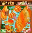 【コンプリート】びっくりBIG パンスクイーズ vol.5 ...
