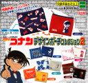【コンプリート】名探偵コナン デザインポーチコレクション2 ...