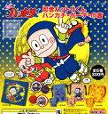 【コンプリート】忍者ハットリくん ハンカチ・ポーチ・巾着 ★全6種セット
