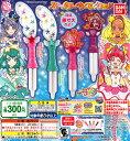 【コンプリート】スター☆トゥインクルプリキュア スターカラーペンコレクション ★全4種セット