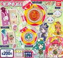 【コンプリート】スター☆トゥインクルプリキュア なりきりプリキュア1 ★全6種セット