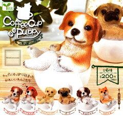 【コンプリート】コーヒーカップわんこ Coffee Cup Puppy 〜すっぽりcafe〜 ★全6種セット[キッズルーム]