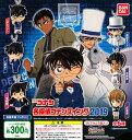 【コンプリート】名探偵コナン 名探偵コナンスイング2019 ★全6種セット