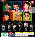 【コンプリート】名探偵コナン 名探偵コナンスイング2019part2 ★全6種セット