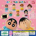 【コンプリート】コレキャラ!クレヨンしんちゃん3 ★全7種セット