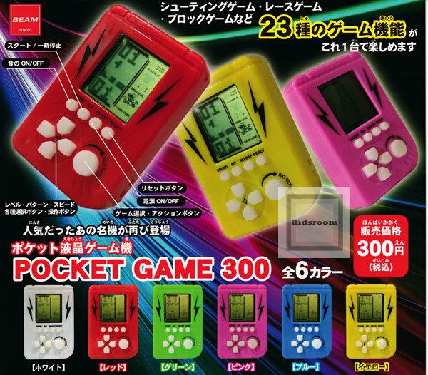コレクション, ガチャガチャ  POCKET GAME 300 6