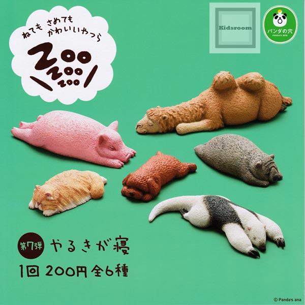 コレクション, ガチャガチャ  Zoo Zoo Zoo 6