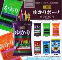 【コンプリート】【再販】三島のゆかりポーチ ★全6種セット