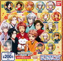【コンプリート】アイドリッシュセブン カプセル缶バッジコレクション vol.4 ★全12種セット