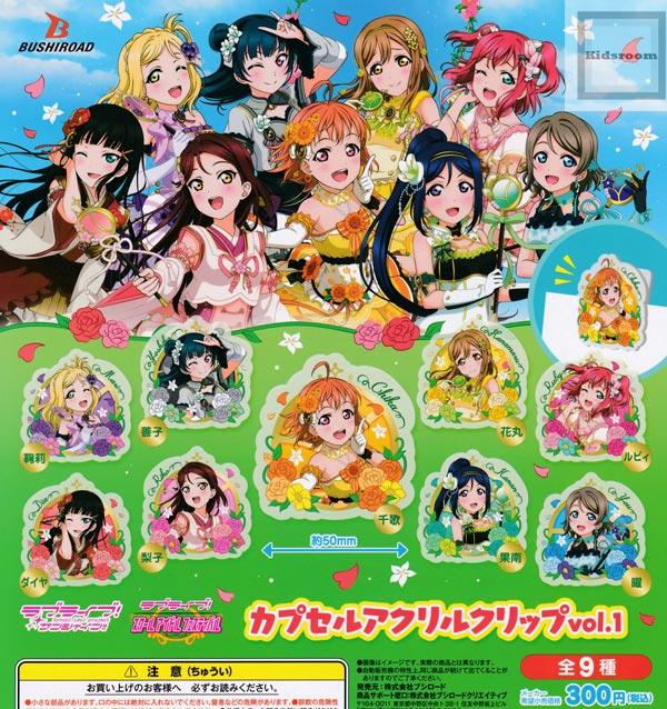 コレクション, ガチャガチャ !! vol.1 9