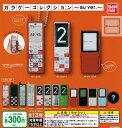 【コンプリート】ガラケーコレクション〜au ver.〜 ★全13種セット