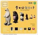 【コンプリート】パンダの穴 タニタ 今日は何キロ? ★全6種セット