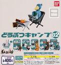 バンダイ 美少女戦士セーラームーン アンティークジュエリーケース2 ガチャガチャ 全6種セット(フルコンプ)