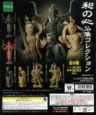 【コンプリート】和の心 仏像コレクション ★全6種***