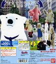 【コンプリート】あるクマの生活 白熊的生活 〜仕事編〜全5種