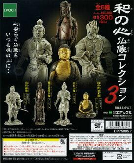 Kazuo mind Buddha collection 3