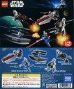 【コンプリート】LEGO レゴ スターウォーズ STAR WARS 全5種