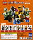 ガチャガチャ ガシャポン【コンプリート】LEGO minifigures レゴ ミニフィギュアシリーズ4 ~...