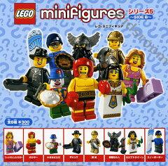 ガチャガチャ ガシャポン【コンプリート】LEGO minifigures レゴ ミニフィギュアシリーズ5 〜...