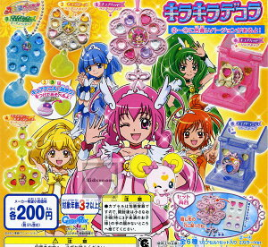 【1袋50個】スマイルプリキュア!キラキラデコラ