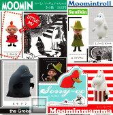 【コンプリート】Moomin ムーミン フィギュアマスコット ★全6種セット